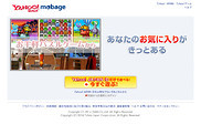 Preview of yahoo-mbga.jp