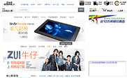 Preview of amazon.cn