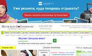Preview of zhenskoe-mnenie.ru