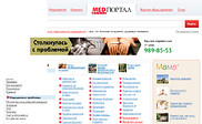 Preview of medportal.ru