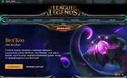 Preview of ru.leagueoflegends.com