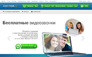Preview of agent.mail.ru