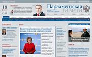Preview of pnp.ru