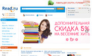 Preview of read.ru