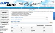 Preview of euroauto.ru