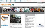 Preview of chelyabinsk.ru
