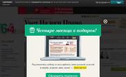 Предварительный просмотр gazeta-unp.ru
