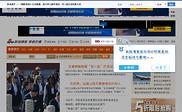 Preview of blog.sina.com.cn