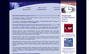 Preview of cybersport.ru