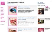 Preview of news.gnezdo.ru