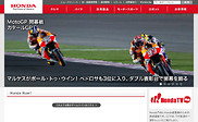 Preview of honda.co.jp