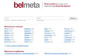 Preview of belmeta.com
