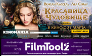Preview of kinomania.ru
