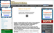 Preview of universalinternetlibrary.ru