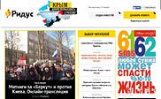 Preview of ridus.ru