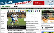 Preview of football.ua