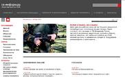 Preview of ok-inform.ru
