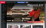 Предварительный просмотр drive2.ru