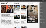 Preview of news.rambler.ru