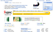 Preview of yandex.by