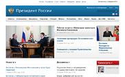 Preview of kremlin.ru