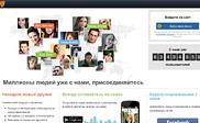 Бесплатный сайт без регистрации