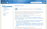 Preview of wiki.webmoney.ru