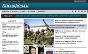 Preview of kasparov.ru