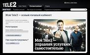 Preview of my.tele2.ru