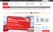 Preview of internet.mts.ru