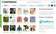 Preview of simptomer.ru