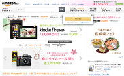 Preview of amazon.co.jp
