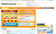 Preview of ck.jp.ap.valuecommerce.com