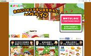Preview of life.pigg.ameba.jp