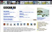Предварительный просмотр geocam.ru