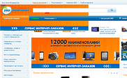 Preview of dns-shop.ru