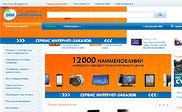 Предварительный просмотр dns-shop.ru