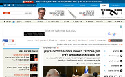 Preview of haaretz.co.il