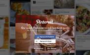 Preview of pinterest.com