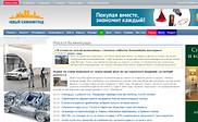 Preview of newkaliningrad.ru
