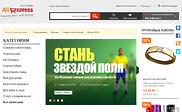 Предварительный просмотр ru.aliexpress.com