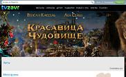 Preview of tvzavr.ru