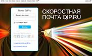 Preview of pochta.ru