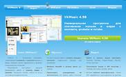 Preview of vkmusic.citynov.ru