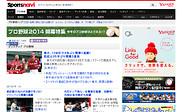 Preview of baseball.yahoo.co.jp