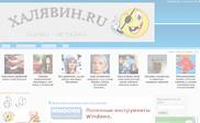 Preview of halyavin.ru