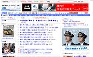 Preview of yomiuri.co.jp