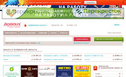 Preview of chelyabinsk.zarplata.ru