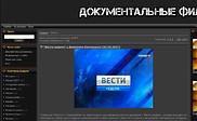 Preview of dochronika.ru