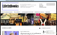 Preview of lifeinbooks.net